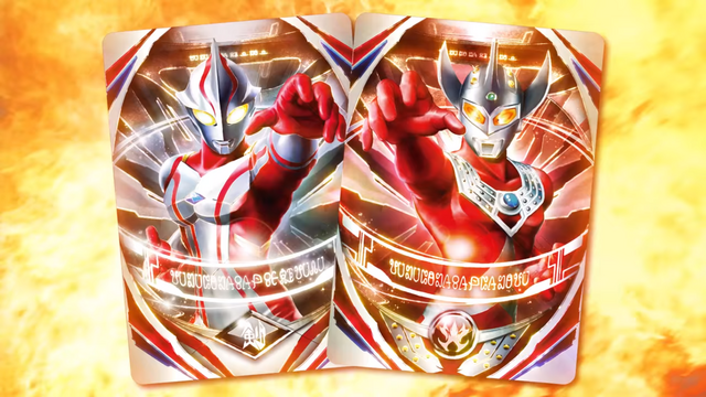File:Mebius and Taro Fusion Cards.png