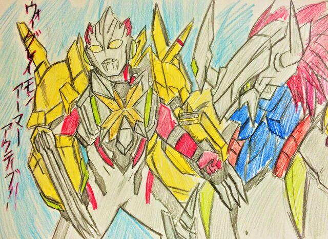 File:WarGreymon Armor.jpg