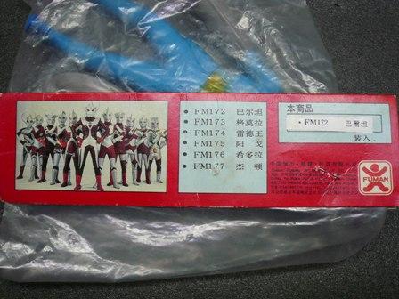 File:Fuman bag ver. (2).jpg