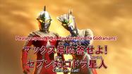 Shin-Ultraman-Retsuden-19-TX-1280x720-x26410-bit-AAC-30fps-8D6F13F5 001 3534