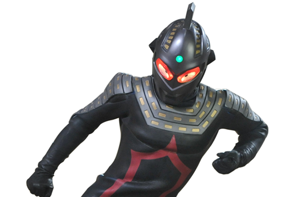 File:Ultraseven Geist.png