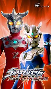 File:Ultraman-Leo 36.jpg