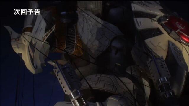 File:Galaktron deactivated.jpeg