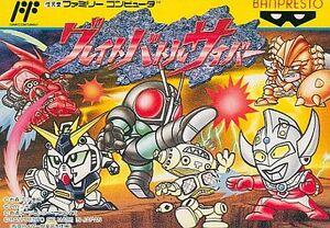 Great Battle Cyber 666