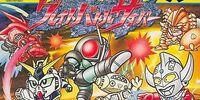 Great Battle Cyber