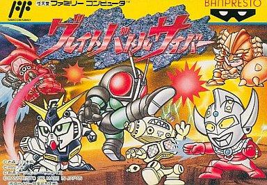 File:Great Battle Cyber 666.jpg