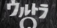 Ultra Q