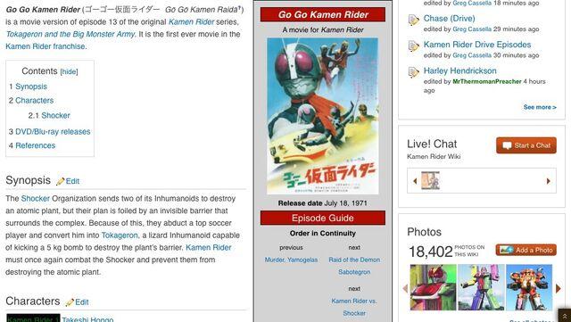 File:Movie Template.jpg
