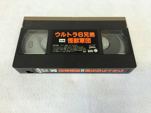File:Six ultra brothers VHS tape.jpg