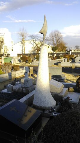File:Eiji Tsuburaya's Gravepost.jpg