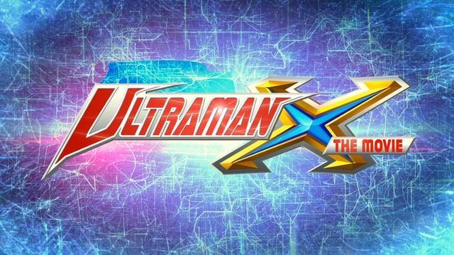 File:Ultraman X The Movie - North American Trailer.jpg