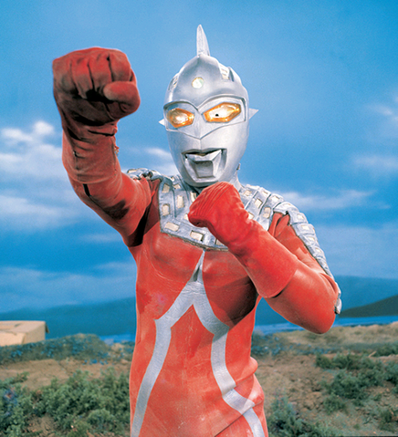 File:Ultraseven XI.png