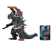 Ultra Monster X Tsurugi Demaaga
