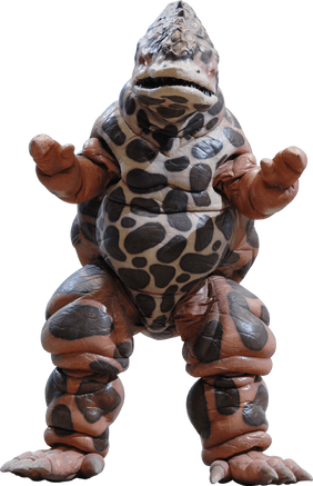 File:Frogos info.png