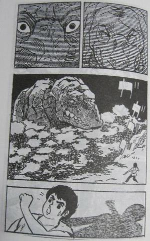 File:Gorgos manga.jpg