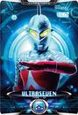 Ultraman X Ultraseven Card