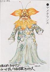 File:Yametaranese concept art.jpg