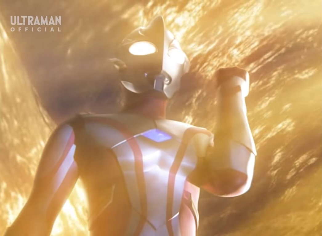 File:Mebius First Appearance.jpg