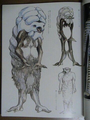 File:M1 Concept art.jpg