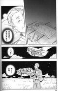 Tsuburaya 2