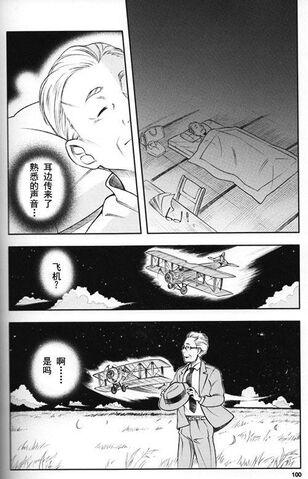 File:Tsuburaya 2.jpg