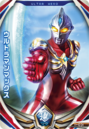 Ultraman Max Sword Card