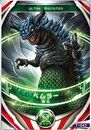 Empowered Bemular Kaiju Card