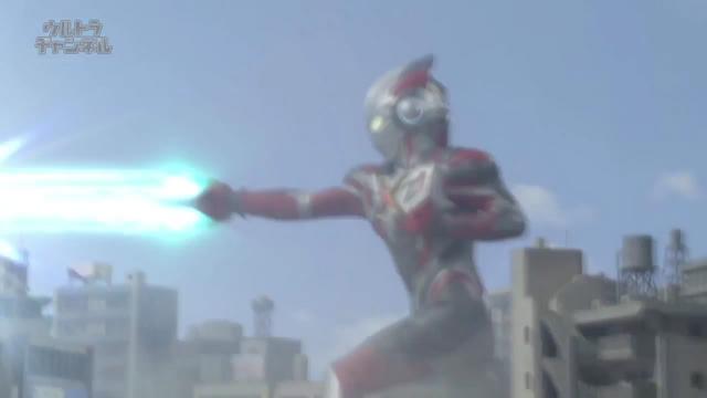 File:Ultraman X Galaxy Cannon.PNG