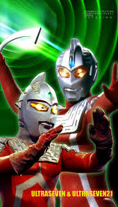 File:Ultraseven and Ultraseven 21.png