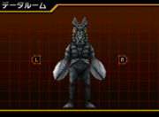 Kaiju Busters Powered 53 14774