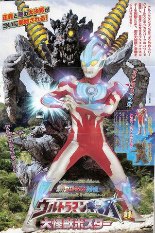 File:Thunder-Neo-Darambia4.jpg