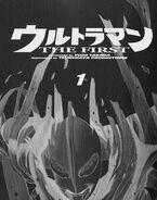 Ultraman The First Manga