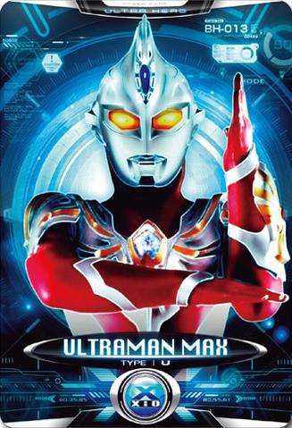 File:Ultraman X Ultraman Max Card Alternate Cover.png