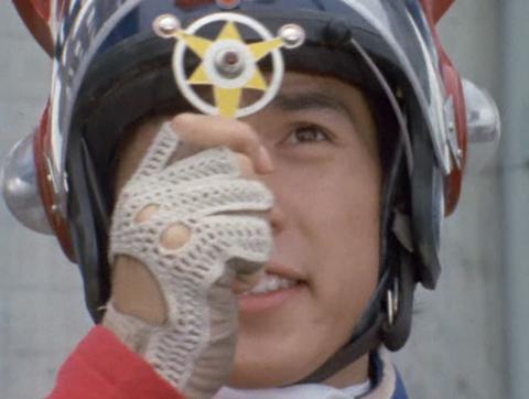 File:Kotaro Higashi Ultra Badge.png