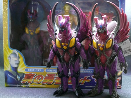 File:Chaos Darkness toys.jpg