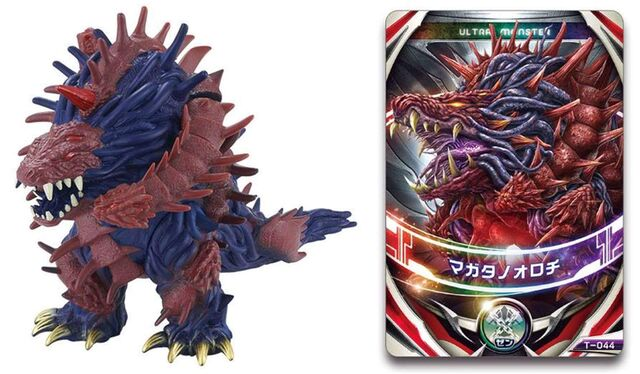 File:Ultra Monster DX Maga-Tano Orochi.jpg