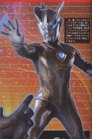 File:Ultraman Shining Zero.png