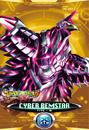 Ultraman X Cyber Bemstar Card Gold