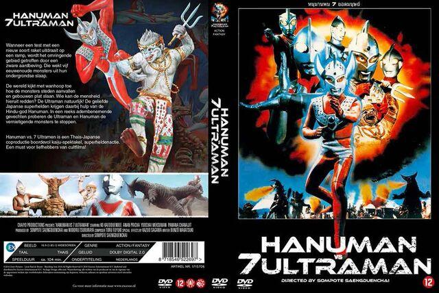 File:Hanuman zeno dvd 2016.jpg