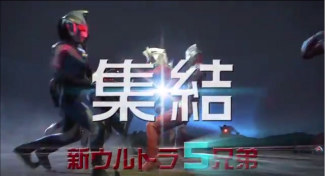 File:Ultra Warriors vs Evil Ultras.PNG