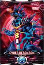 Ultraman X Cyber Verokron Card