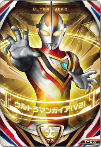 File:Ultraman Orb Ultraman Gaia Fusion Card.png