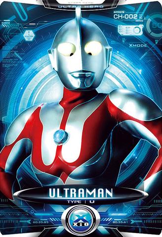 File:Ultraman X Ultraman Card Alternate Cover.png