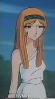 File:Amia human frm.png