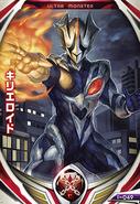 Kyrieloid Fusion Card