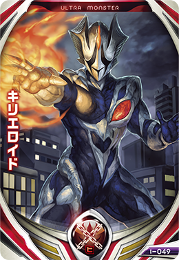 File:Kyrieloid Fusion Card.png