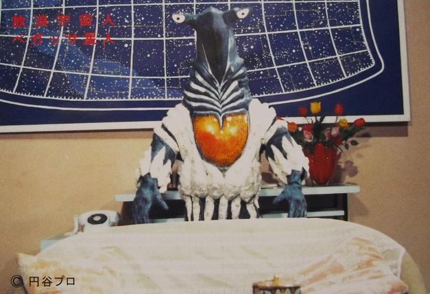 File:Alien-Pegassa-1.png