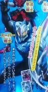 Ultraman Orb Thunder Miracle