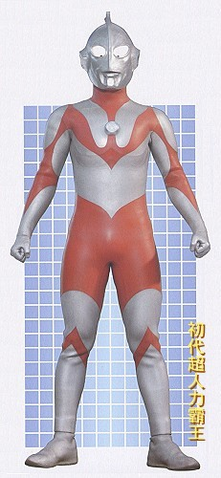 File:Ultraman D.png