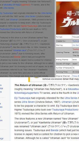 File:Ultrapedia.jpg